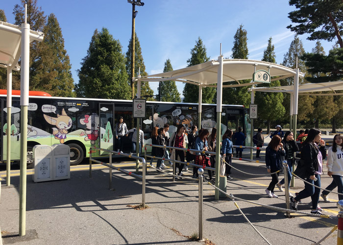 How to go to Everland: Step 4 - Take the Everland bus