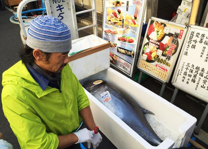 Fish delivery at Tsukiji Fish Market