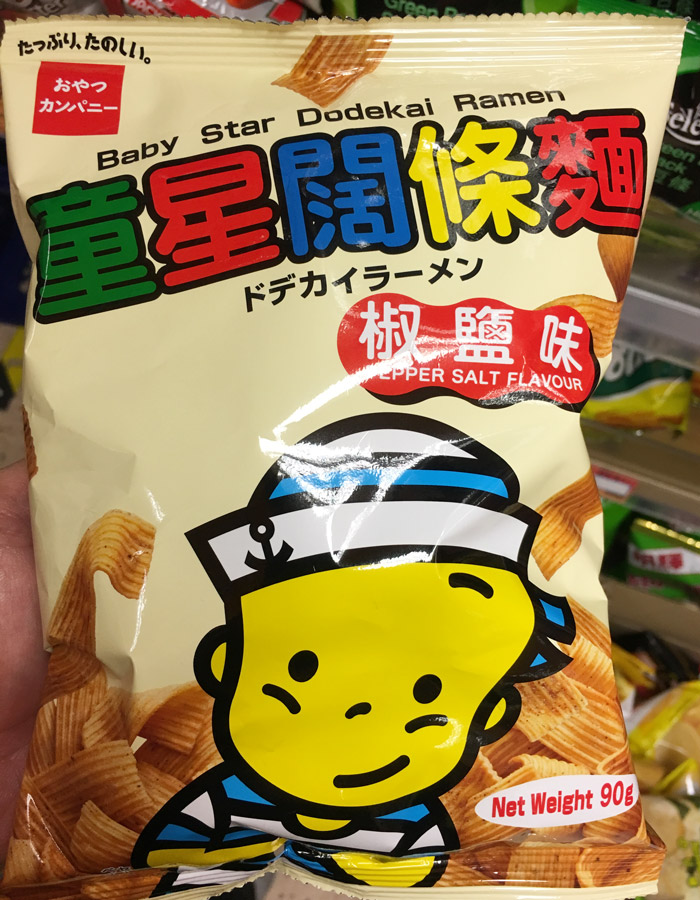 Baby Star snack from Hong Kong supermarket