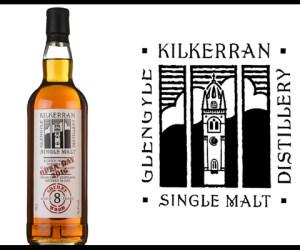 kilkerran 8 limited edition