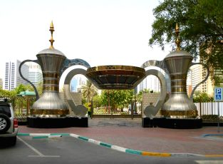 a park entrance in Abu Dhabi