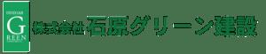 ishihara-green21_log72