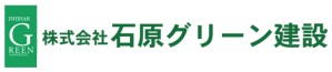 logo_g-ishihara580