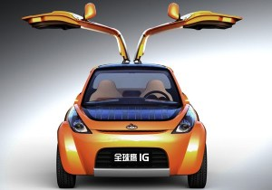 China electric cars 300x210 China Increases Locally Produced Electric Car Subsidies, Puts Huge Taxes on Imported Ones