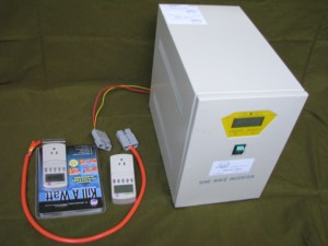 ConVerdant 3kW Prius Plug Out Kit 300x225 Toyota Prius Backup Power – An Aftermarket Solution
