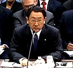 Akio Toyoda Speaks at Congressional Hearing February 24, 2010