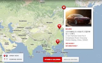 Ten More Tesla Motors Stores Planned in China This Year