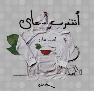 sweatshirt in arabic with tea