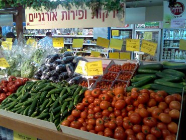 Do Israeli Organic Standards Need Fixing?