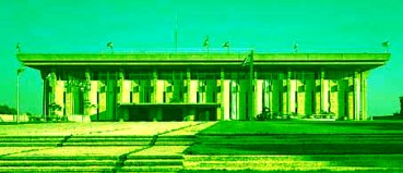 Green Tsunami Washes Over Knesset