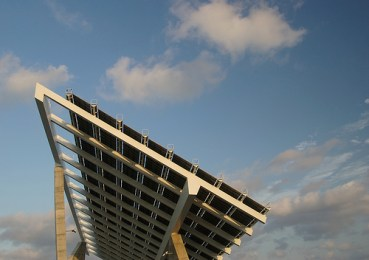 2008 a Big Year for Israel Cleantech Investments, Says Ernst & Young