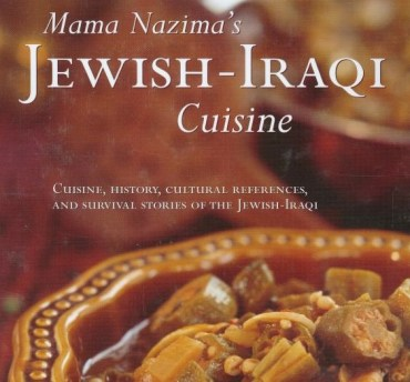 Book Review: Mama Nazima's Jewish-Iraqi Cuisine by Rivka Goldman