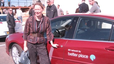Better Place Launches Test Drive and Electric Car Education Facility in Israel