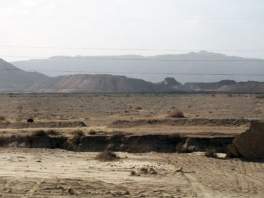 Will Solar Fields Cover Israel's Last Open Spaces?