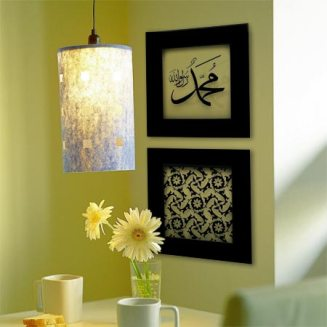sakina design islamic art