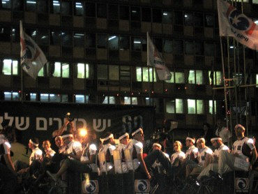 Israel Celebrates Earth Day Today With an Earth Hour Sweeping Across 14 Cities