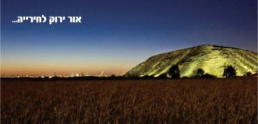 Hiria Garbage Mountain Gets Green Lighting From Clean Energy