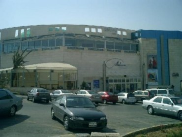 Palestinian Mall Chain Could Bring Suburban Living to West Bank