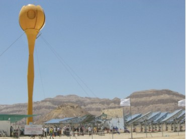 Wind Turbines and 10 Israel-related Cleantech Headlines, Week of May 2, 2010