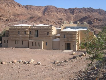 Eco Tourism in the Middle East: Jordan