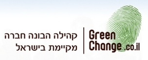 """Greenchange"" – A new Israeli social network"