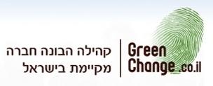 """Greenchange"" – A new Israeli social network"