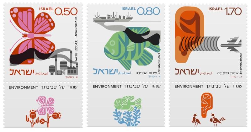 Israeli Environmental Awareness Went Postal