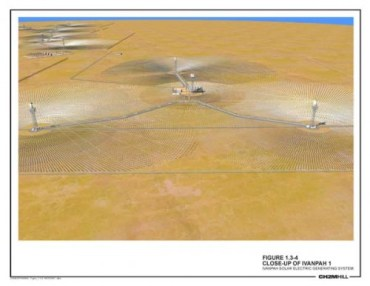 BrightSource Solar Energy Teams up with Bectel to Build Large California Solar Energy Facility