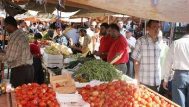 Jordan Bankrolls Cheap Vegetables for Ramadan