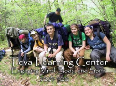 Teva Learning Center Combines Environmental and Spiritual Awareness With An Eye to the East