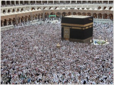 Swine Flu Finds Hajj 2009