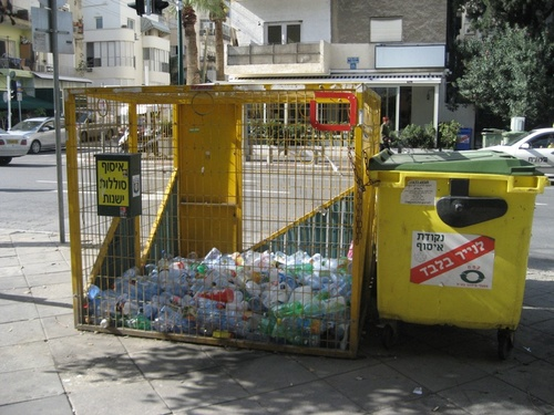 Recycling Bins Take the Form of Art in Tel Aviv