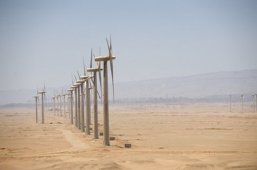 Egypt Teams With Abu Dhabi on 200MW Wind Farm Near Suez