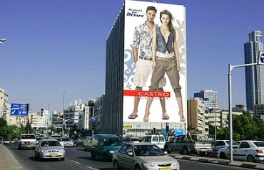Tel Aviv Billboards Up Again? That Didn't Take Very Long…