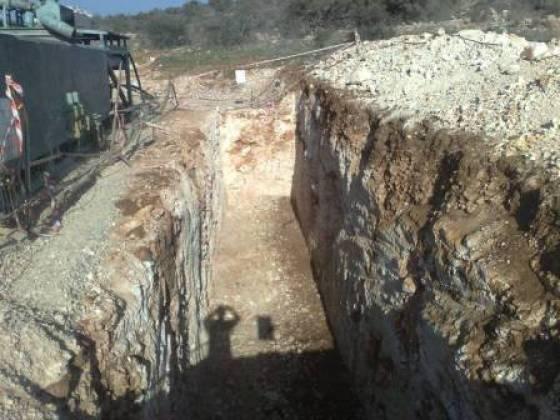 adullam-park-oil-shale