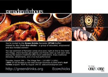 Abu Dhabi Eco-Chicks Host Green Drinks Iftar Dinner Tomorrow Night