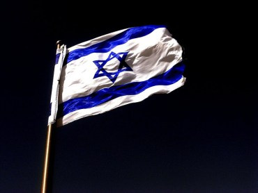 Gas Discovery Will Not Change Israel's World Standing