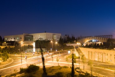 Israel to Make Public Buildings More Energy Efficient – At No Cost to the Taxpayer