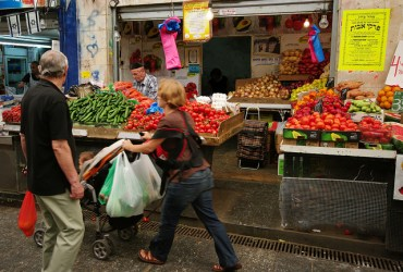 Israel's Shriveled Vegetables Will Increase Market Prices