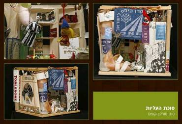 Sue Tourkin Komet Integrates Recycling (and a whole lot of other stuff) Into her Sukkah