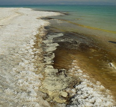 Bromine in the Dead Sea Makes Mercury Above it More Lethal