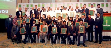 Third Green Awards Shows Qatar's Expanding Sustainability Ethos