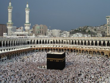 Luxury Architecture in Mecca: Has Hajj Lost Its Egalitarian Spirit?