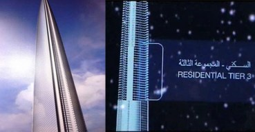 """All Of Saudi Will Come To The New Mile High """"Kingdom Tower"""""""