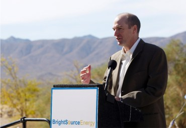 BrightSource Energy Has Potential to Supply 13% of California's Electricity