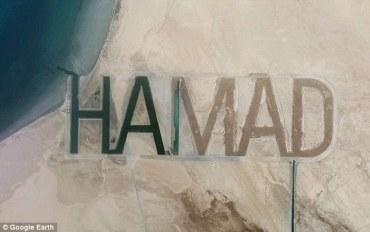 HAMAD: Sheikh Graffiti Visible From Space
