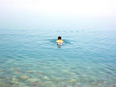 Dead Sea Works Tries to Convince Public That It Is Not Responsible for Decreasing Water Levels