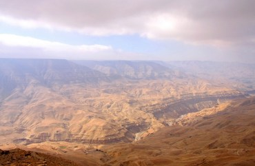 Nature Reserve In Jordan Is Growing Organic