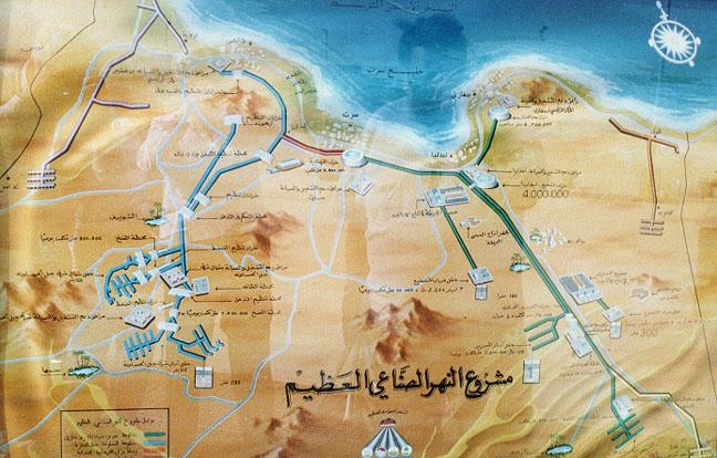 Gaddafi Dead: Will the Great Man Made River Follow?