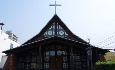 Radioactive Church in Tokyo Dangerous as Chernobyl Dead Zone